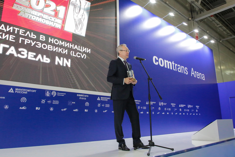 Prezident-Gruppy-GAZ-Vadim-Sorokin